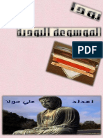 a comprehensive english grammar for foreign students answer key pdf